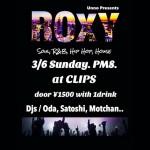 ROXY(ドープ系ラウンジ)