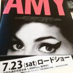 AMY(エイミー)の試写会に行ってきた